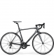 Велосипед Merida Scultura 200 silver (2018) 1