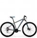Велосипед Merida Big.Nine 20-D (2018) silver 1