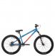 Велосипед Stark Grinder 2 (2018) 1