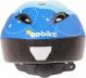 Шлем детский Bobike Kids Astronaut 1