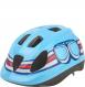 Шлем детский Bobike Kids Pilot 1