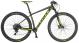 Велосипед Scott Scale 950 (2018) 4