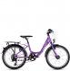 Детский велосипед Cube Ella 200 (2019) 1