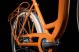 Велосипед Cube Ella Cruise (2019) orange´n´cream 5