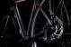 Велосипед Cube Travel Trapeze (2019) 4