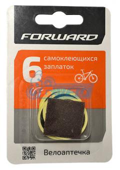 Велоаптечка Forward, 6 самоклеющихся заплаток, блистер