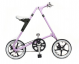 Велосипед Strida LT (2016) LAV 1
