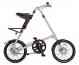 Велосипед Strida SX (2016) SLV 1