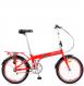 Велосипед складной Shulz Max (2016) Красный 1