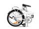 Велосипед складной Shulz Max (2016) Белый 2