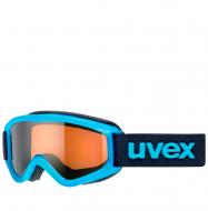 Uvex speedy pro blue gold