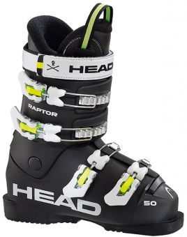 Горнолыжные ботинки Head Raptor 50 (2017)