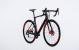 Велосипед Cube Agree C:62 Race Disc (2017) 4