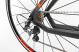 Велосипед Cube Aerium C:68 Race 8