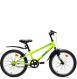 Детский велосипед Aist Pirate 1.0 1