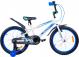 Детский велосипед Aist Pluto 20 White 2