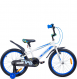 Детский велосипед Aist Pluto 20 White 1