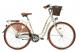 """Велосипед Aist Tango 28"""" 2.0 1"""