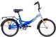 """Велосипед складной Aist Smart 20"""" 1.0 2"""