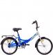 """Велосипед складной Aist Smart 20"""" 1.0 1"""