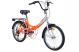 Велосипед складной Aist Smart 20 2.0 1
