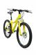 Подростковый велосипед Format 6422 (2017) 1