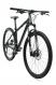 """Велосипед Format 1214 29"""" (2017) 1"""