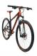 """Велосипед Format 1213 29"""" (2017) 1"""