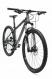 """Велосипед Format 1212 Elite 29"""" (2017) 1"""