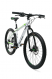 Подростковый велосипед Format 6413 (2017) 1