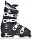 Ботинки горнолыжные Fischer Cruzar W XTR 70 Thermoshape (2017) 1