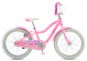 """Велосипед Schwinn Stardust 20"""" pink (2017) 1"""