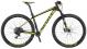 Велосипед Scott Scale 730 (2017) 1