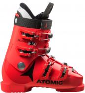 Горнолыжные ботинки Atomic Redster JR 50 Red/Black (2018)
