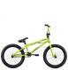 Велосипед Mongoose Legion L10 (2018) Yellow 1
