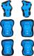 Защита детская STG YX-0317 синяя 1