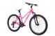 Велосипед Aist Rosy 2.0 (2018) Pink 1