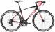Велосипед Stark Peloton 700.1 (2018) 1