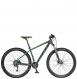 Велосипед Scott Aspect 740 grey/green (2018) 1