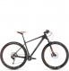 Велосипед Cube Reaction C:62 Race 29 (2019) 1