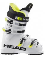 Горнолыжные ботинки Head Raptor 70S RS white (2019)