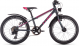 Детский велосипед Cube Access 200 Allroad (2019) grey´n´blue´n´pink 1