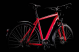 Велосипед Cube Nature Allroad (2019) red´n´grey 2
