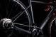 Велосипед Cube Attain SL Disc (2019) 4