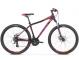 Велосипед Kross Lea 3.0 (2019) Violet/Pink/Orange Matte 1