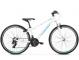 "Подростковый велосипед Kross Evado JR 1.0 26"" (2019) White/Turquoise/Blue Glossy 1"
