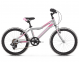 "Детский велосипед Kross Lea Mini 1.0 20"" (2019) Silver/Pink Matte 1"