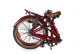 Складной велосипед Shulz Krabi V-brake sangria (2020) 2