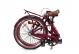 Складной велосипед Shulz Krabi V sangria (2019) 1