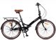 Складной велосипед Shulz Krabi V-brake black (2020) 1